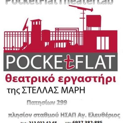 Pocketfla